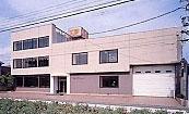 久和屋本社社屋